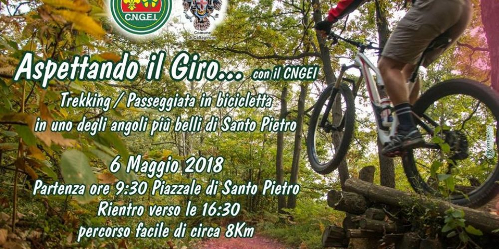 Aspettando il Giro….con il CNGEI